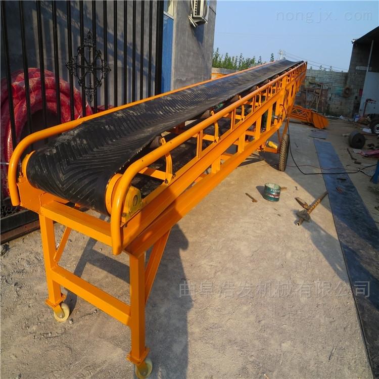 防滑人字形带式输送机 10米运输粮食皮带机