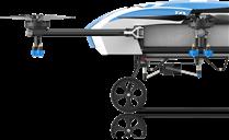 R-16植保无人机