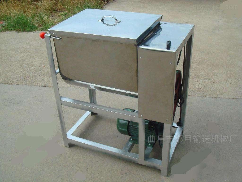 家用和面机食品机械 效率高