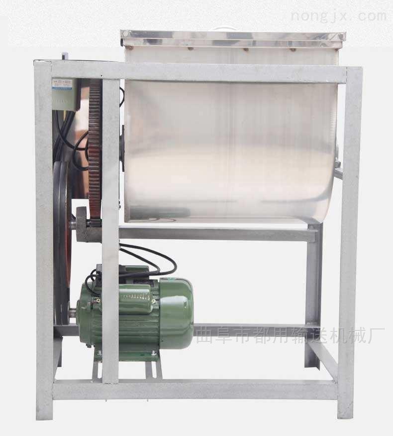 木屑粉碎机原料搅拌 厂家直销和面机