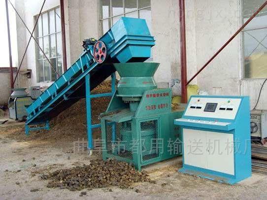 大理生物质燃料生产厂家 生产工厂稻草