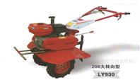 手扶旋耕機微型旋耕松土機 生產工廠