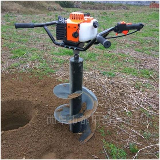 大马力挖坑机小型手提打坑机 操作方便安全
