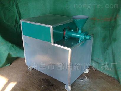 饲料膨化机玉米饲料膨化_机 设计新颖 xy1膨化机