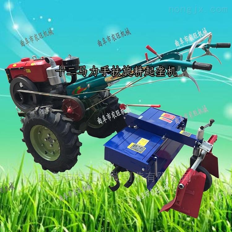 蔬菜土壤开沟微耕机 小型手扶耕地旋耕机