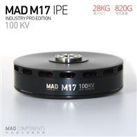 MAD/农业工业植保大功率盘式无刷电机 U15