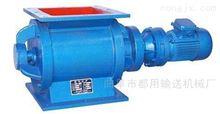 卸料器不銹鋼卸料器運輸平穩 噪聲低