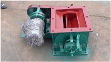 卸料器星型下料器新品 適用于小顆粒物料