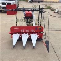 多功能牧草割曬機 玉米秸稈芝麻收割機