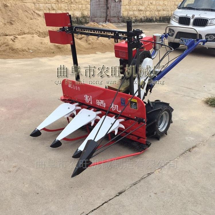 多功能蕎麥割曬機 艾葉荊棘收割機 苜蓿稻草收割機