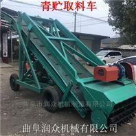 青贮池扒料装载机 电动移动轮草料取料机