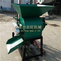 多功能花生压扁机 小麦燕麦玉米扁豆挤扁机