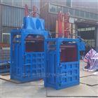 xnjx-10佛山地区40吨编织袋压缩液压打包机厂家