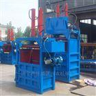 xnjx-10半自动立式60吨废铝废铁屑液压打包机图片