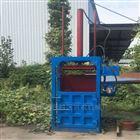 xnjx-1080吨立式废铝压包机海绵棉花压缩打包机