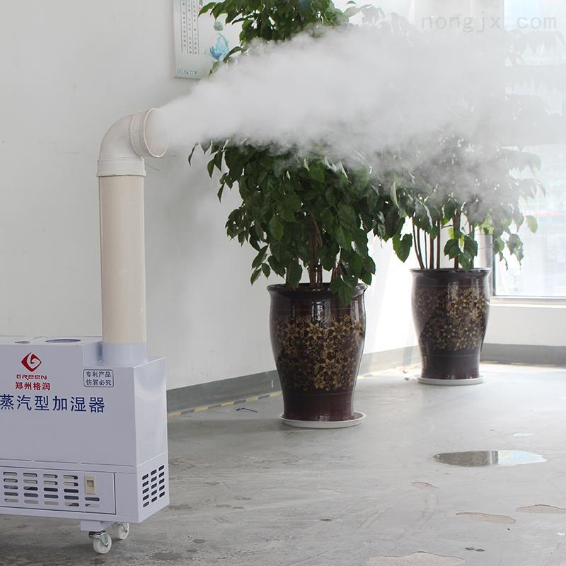 大棚種植噴霧加濕設備