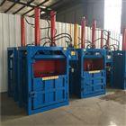 多功能立式废纸打包机生产厂家
