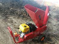 汽油卧式果树木粉碎机 干湿树木方便碎枝机