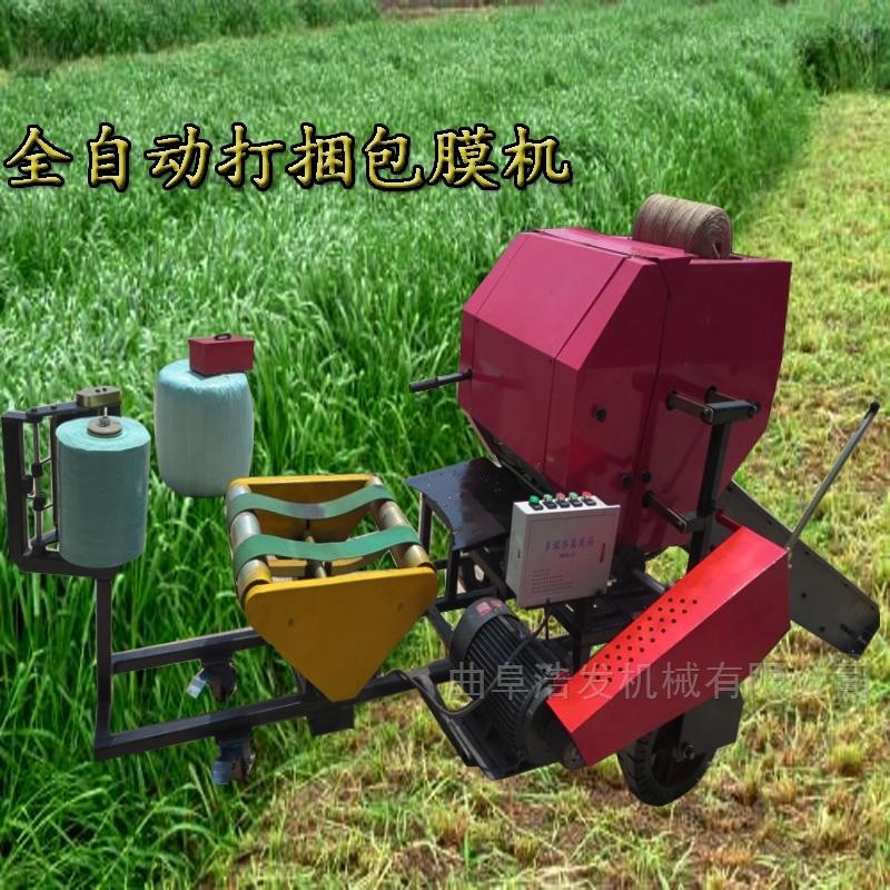 农田拖拉机牵引秸秆打捆机 移动稻类打包机