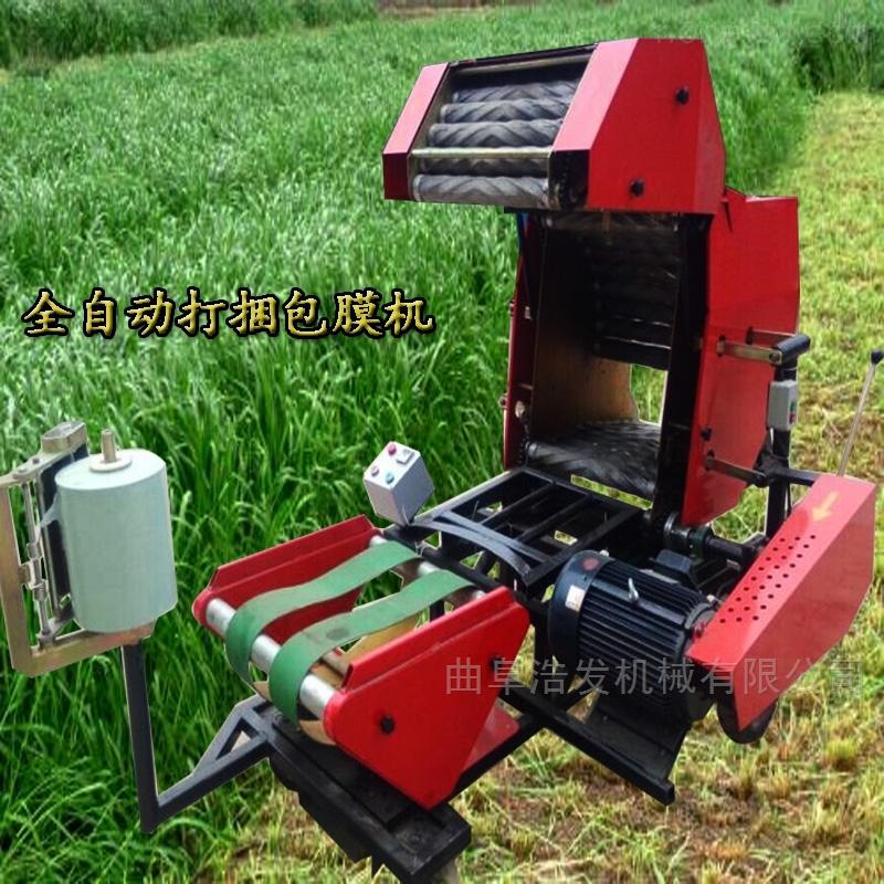 牧草不易变质打捆包膜机 便于运输圆捆机