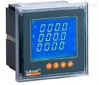 安科瑞三相多功能网络电力仪表 配485通讯