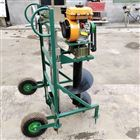 JX-WK手提式汽油动力挖坑机 便携式园林打洞机