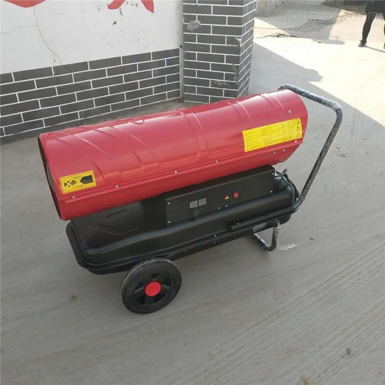 热风炉柴油暖风机