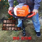 汽油手提钻孔机价格 植树挖坑机