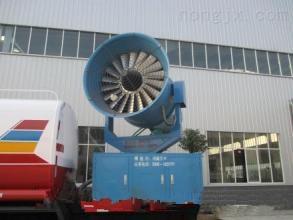 90-105米农用喷雾机