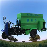 牛草混合搅拌撒料车 液压刮板传料撒草车