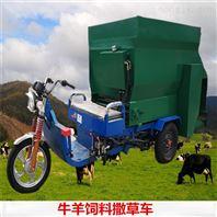 牛羊撒料车 秸秆青储料喂料车