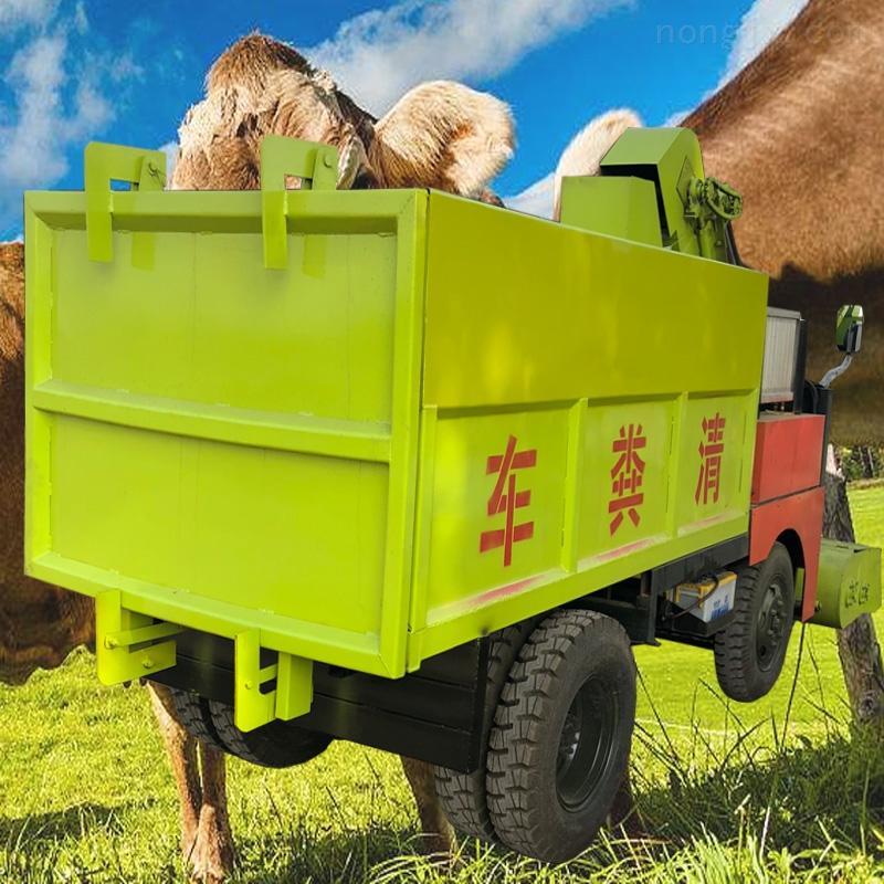 牛场清粪车新型畜牧机械