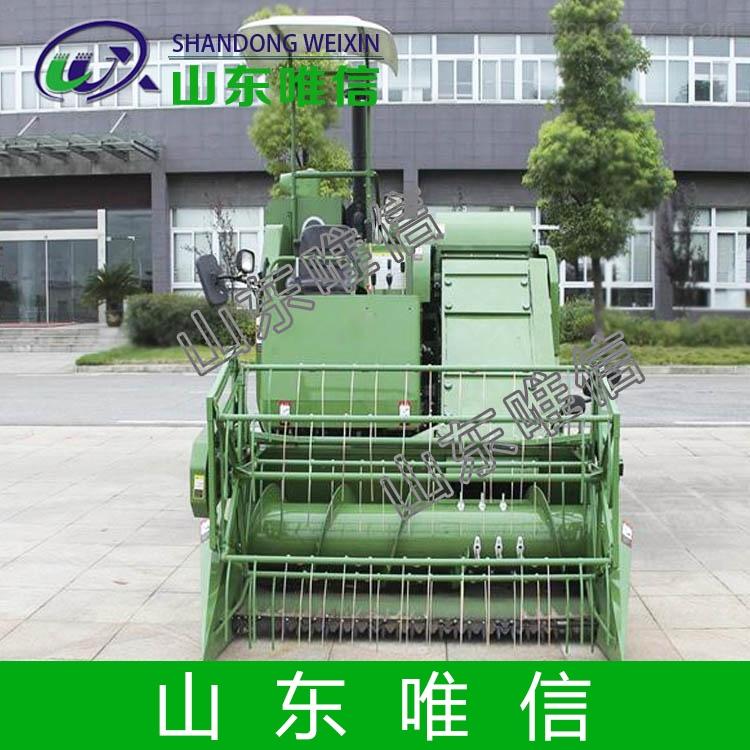 山东唯信3-4kg/s自走履带式谷物联合收割机