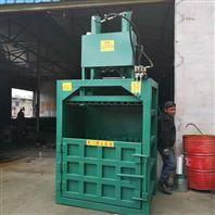 工厂余料打块机 40吨废弃油桶打包机价格