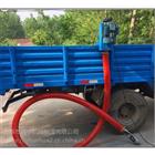 粮食装车方便的软管吸粮机 抗冻耐磨抽粮机