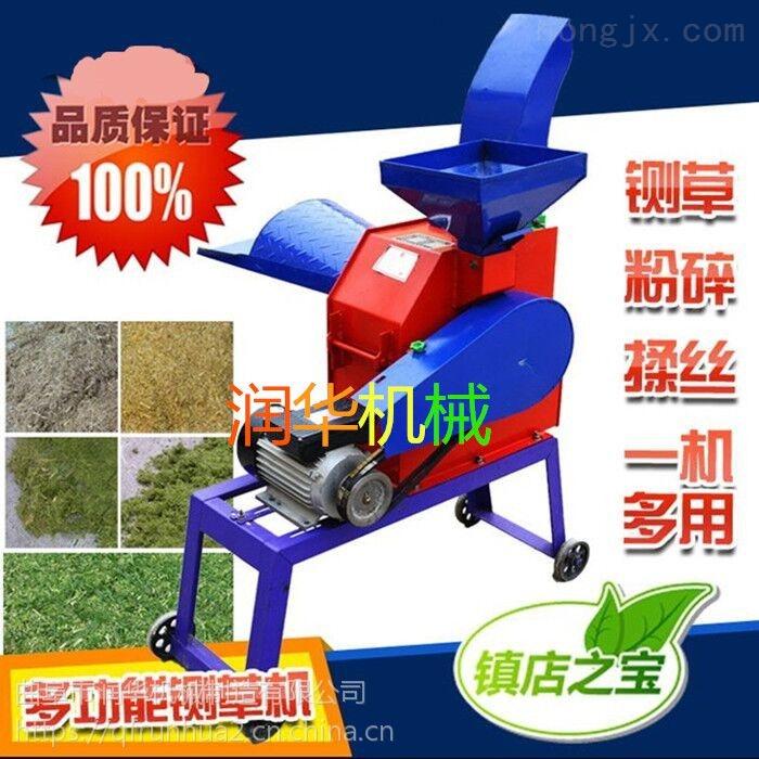 带集尘器的秸秆粉碎机 合金锤片牧草切碎机