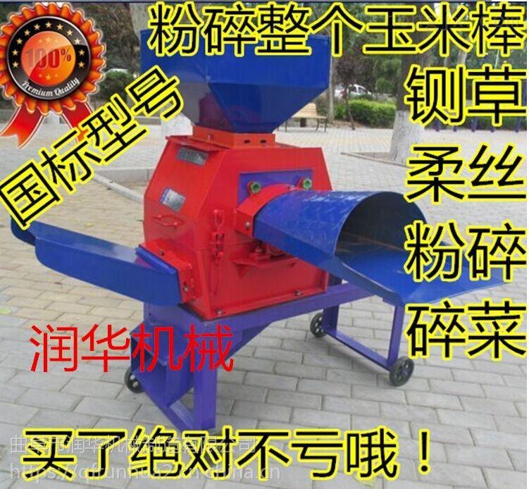 铰刀式稻草粉碎机 移动式沙克龙秸秆切碎机