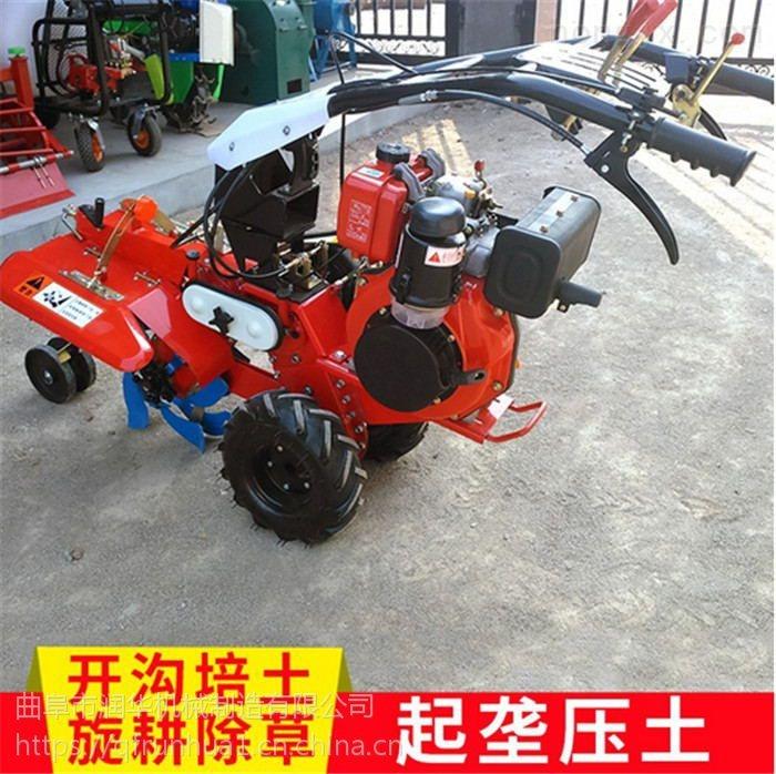 RF-KGJ-186-果园专用柴油开沟机 小型手扶大葱培土机
