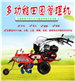 三门峡大葱栽种培土机 常柴发动机开沟机