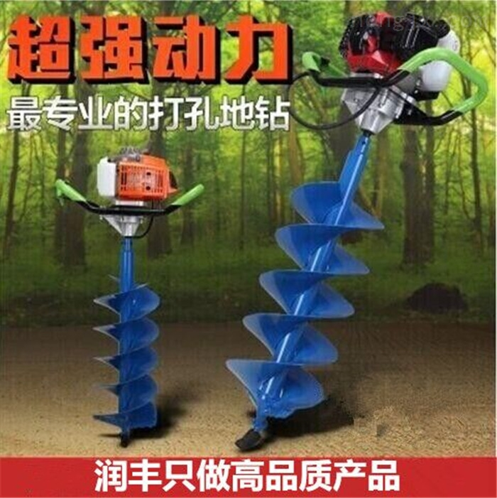 RF-DKJ-3.2-苗木種植挖穴打坑機 蔬菜大棚立柱鑽眼機