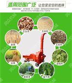 电动牧草切碎机 干青玉米秸秆青贮铡草机