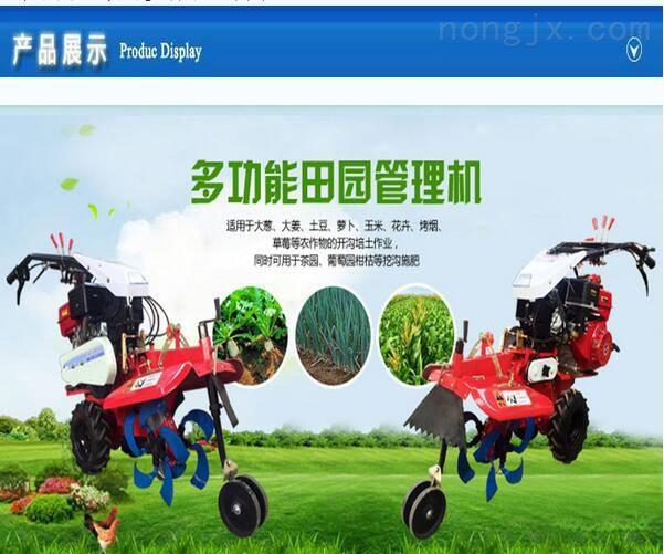 农用多功能田园管理机 全齿轮的开沟培土机