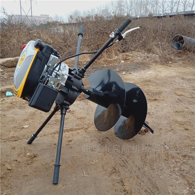 手推支架式钻眼机柴油大马力植树挖坑机