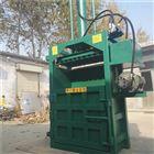 FX-DBJ岩棉下脚料挤包机 立式油漆桶压扁机图片