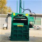 FX-DBJ立式废料打包机 废纸皮纸板液压挤包机视频