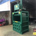 FX-DBJ泡沫易拉罐打包机 槽钢加固油桶压块机