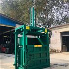 FX-DBJ海绵废料液压打包机 半自动油桶压扁机价格