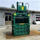 FX-DBJ30吨海绵布条废料压块机 废品液压打包机