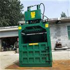 FX-DBJ20吨编织袋立式压包机 立式海绵废料打包机