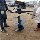 FX-WKJ小型汽油施肥挖坑机 小型栽树打孔机厂家